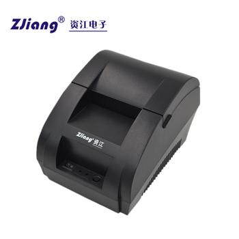 Linux Driver 58 Thermal Pos Printer Pos 5890k Usb Pos Receipt Printer - Buy  Printer,Usb Pos Receipt Printer,Linux Driver 58 Thermal Pos Printer