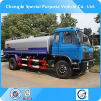 New Arrival Best Sell High Quality Dongfeng 12000l 12ton 12cbm ...
