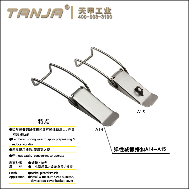 China Suppliers Metal Fastener/trailer Toggle Latch/latch Type ...