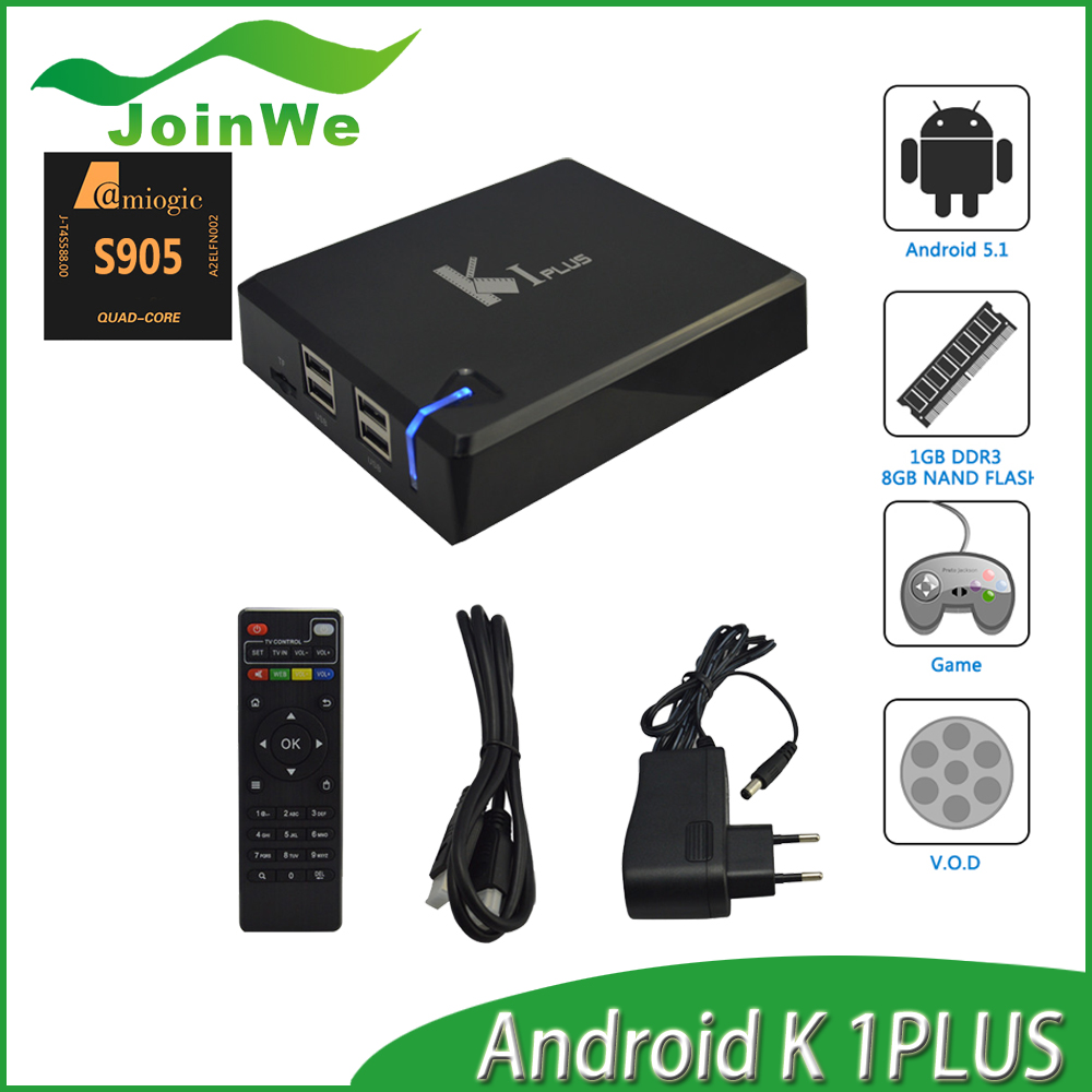 Joinwe K1 Plus Amlogic S905 with DVB T2/S2 hot selling 2016 Android STB /DVB/tv box quad core 5.1 OS