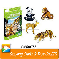 2015 Promotional product 3D animal diy puzzle wholesale cardboard 3d puzzle animal