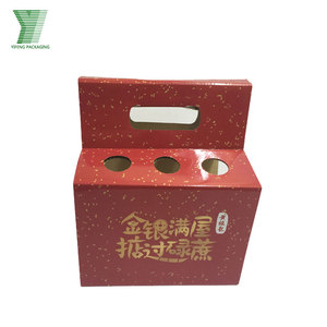 Cheap Custom Hogh Quality Logo Printed Corrugated Carton Box for products packaging