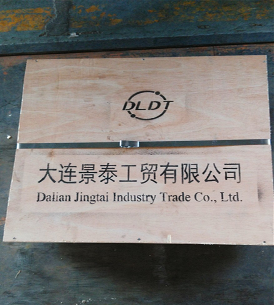 MDN 250 Maraging 250 1.6359 wires, bars, sheets china supplier