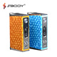 Wholesale Sbody NEW 198W dual 18650 VO chip vape mod specially designed for vape pro users.