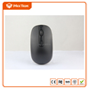 Hot selling 4d 2.4G wireless mouse black optical mouse