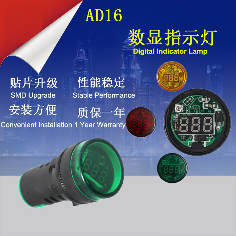Factory Price Ad16 22mm Digital Led Indicator Lamp 220v 230v With ...