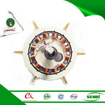 Bldc 12 Volt Motor Rotor Ceiling Fan Motor Specification