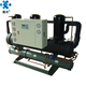 40Hp,112.5kw ,96700kcal/h industrial air screw chiller open type water chiller