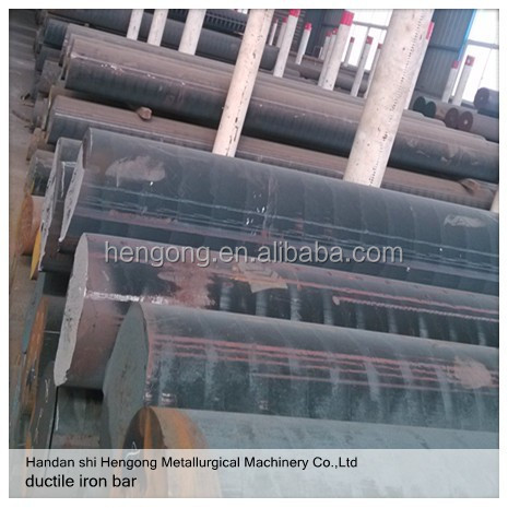 Best selling continuous casting iron bar/bars material