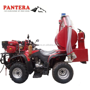 Quad bike atv cool sports atv 250cc kids atv for sale with fire fighting equipment