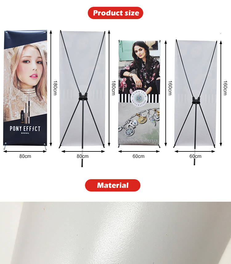 Advertising Display X-frame Banner Stand 60*160 80*180 CM X Flex Banner Stand