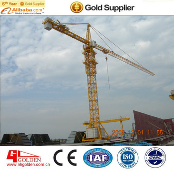 guangdong rail mounted construction tower crane travel type tower