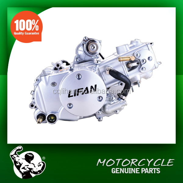 High quality Single cylinder 125cc lifan water cooled motorcycle engine