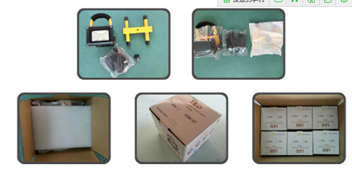 Ip65 10w Rechargeable Battery Backup Led Flood Light Outdoor Buy Rechargeable Led Flood Light