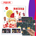Baby Toys Scraping Painting DIY Drawing Kit Christmas Gift for Children Educational Paint Learning 6pc