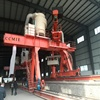 Vertical spiral unloading machine material handling equipment for steel plant