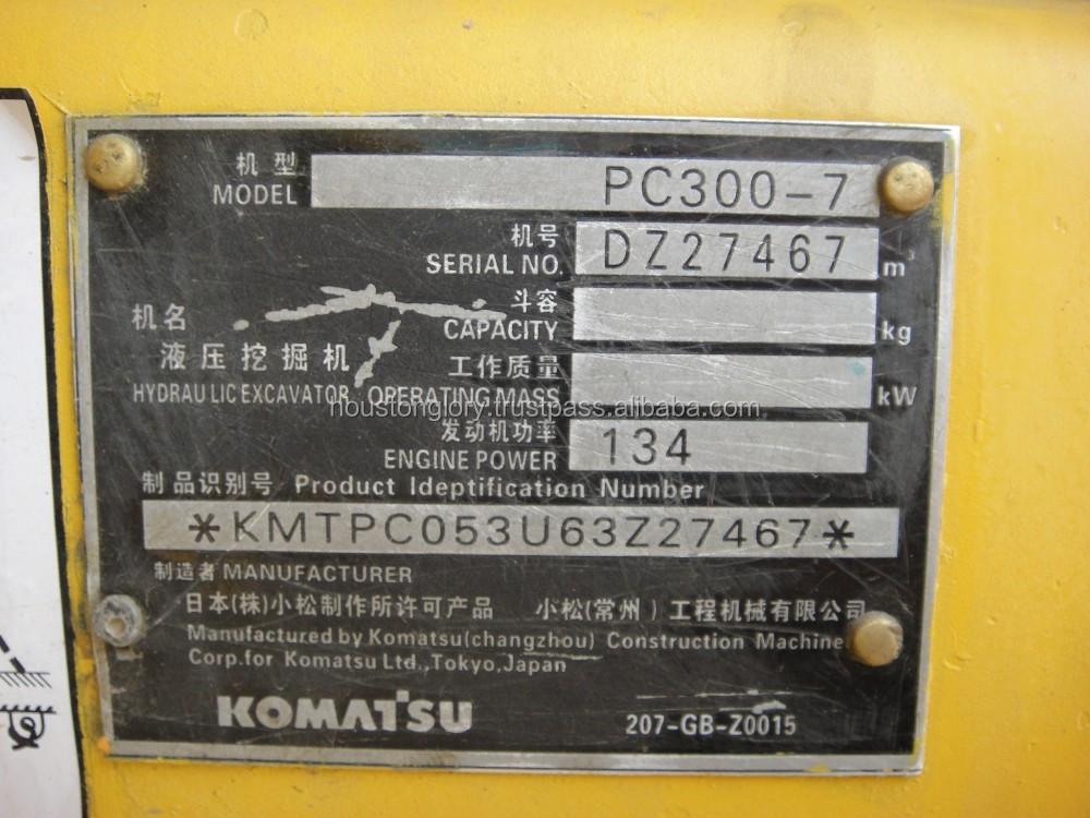 30 ton crawler excavator pc300 7 komatsu also pc350 pc360. Black Bedroom Furniture Sets. Home Design Ideas