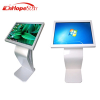 22 Inch Floor Standing Touch Screen All In One PC Monitor