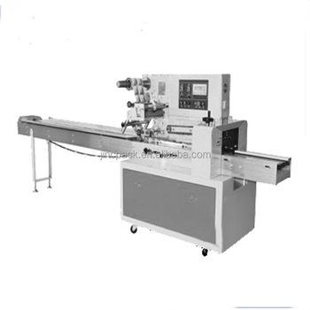 Shanghai food packaging machine ice candy packing machine