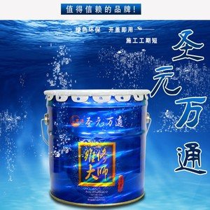 Mould Proof Polyurethane Waterproof Coating For Building