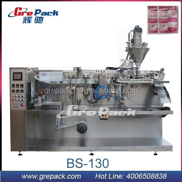 Super quality high-end tomatoes paste packing machine