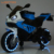 China manufacturer big flashing wheel 6v 12v battery motor electronic tricycle kids electric bike for india BIS