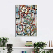 (High) 저 (quality good price canvas printed painting 추상 낙서 single panel painting