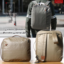 Waterproof Laminated Canvas Cross Shoulder Portable Laptop Bag Leisure Backpack
