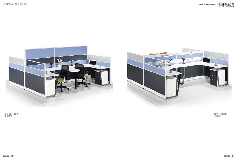 Cheap Modular Office Furniture Small Office Cubicle, Office Workstation  Partition, Office Cubicle Workstation