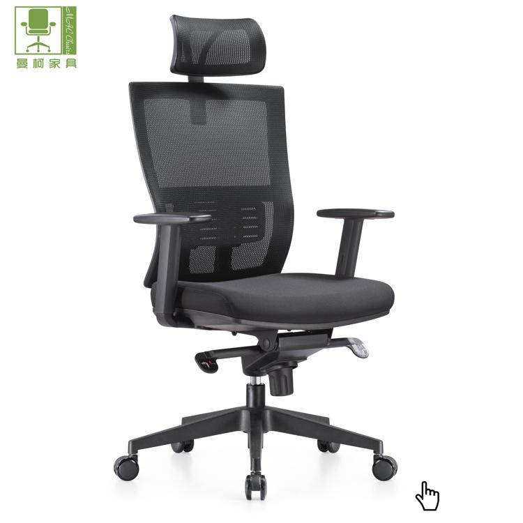 Ergonomic आरामदायक डिजाइन समायोज्य काठ का समर्थन जाल कार्यालय की कुर्सी