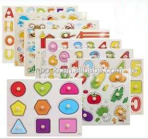 Wholesale Custom piece jigsaw wooden puzzle