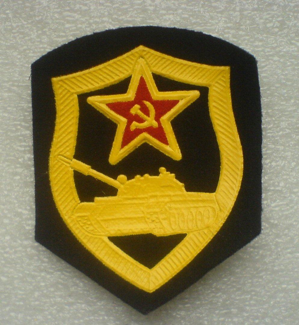 всех знаки отличия у танкистов фото первое купе производителей