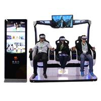 2018 Amazing Product VR Machine 9D 2 seats Cinema Game Project / 9D Virtual Reality Cinema / 9D VR Eggs