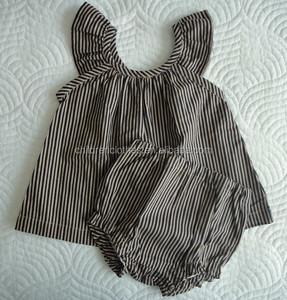 Bangladesh Clothing, Baby Pajamas Manufacturers, Baby Pajamas Wholesaler, Baby Pajamas Supplier