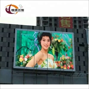 2018 hot sale xxx movies free p5 outdoor led display panel screen