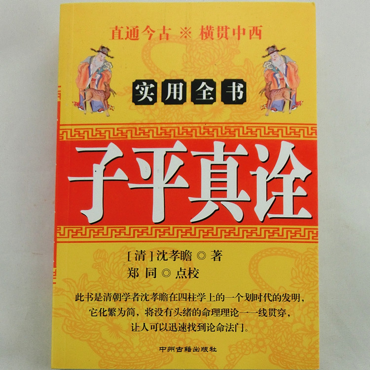 Online Buy Wholesale Numerology Books From China 2