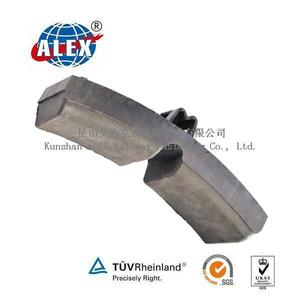 High Friction Train Brake Shoe, Train Brake Block Supplier, Train Brake Block for Locomotive