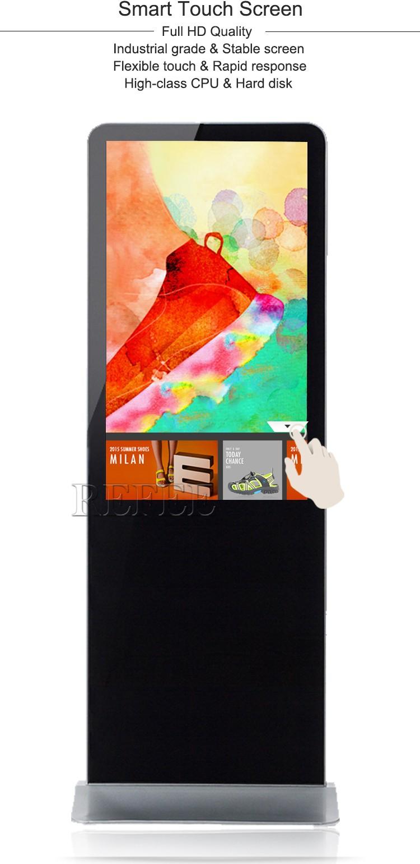 wifi kiosk machine