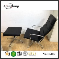High back comfortable emes office lounge chair