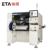 Low cost Automation Lead free Hot Air LED / SMT reflow oven for PCB