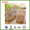 Brand new retro Vintage Plain home decor frame photo