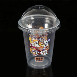 7 oz PP wegwerp plastic clear twee compartiment voedsel cup