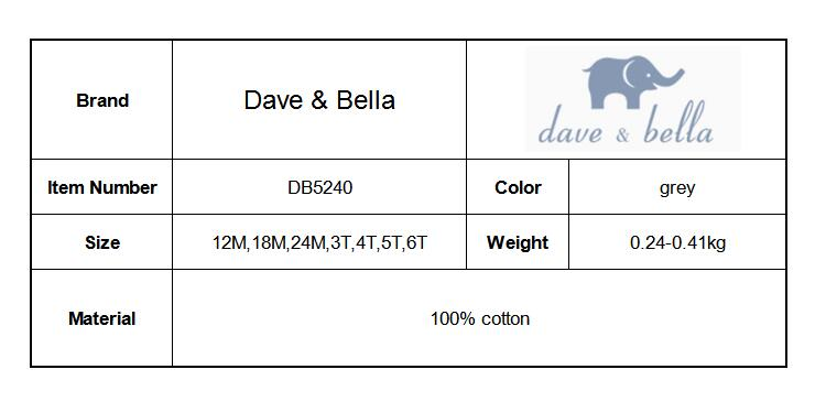 DB5240 dave bella autumn baby boys novelty clothing sets infant clothes toddle children high quality sets kids clothes
