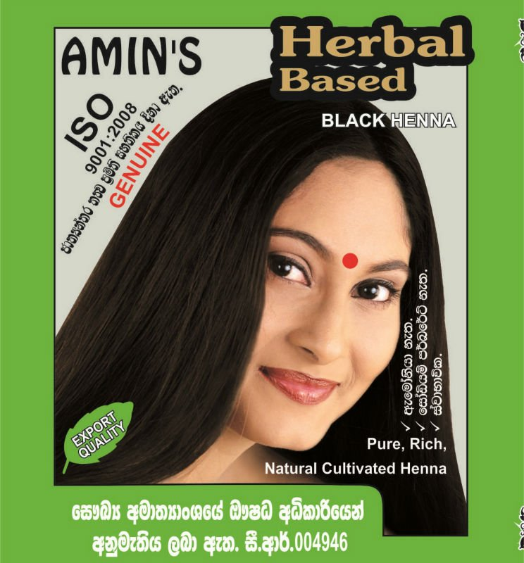 Natural Brown Hair Dye Buy Natural Brown Hair Dye Permanent Black