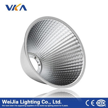 Freecom Aluminum Reflector For Led Track Light