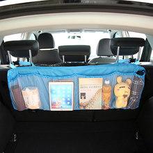 Органайзер для багажника автомобиля, регулируемая сумка для хранения на заднем сиденье, универсальная Сетчатая Сумка большой вместимости, ...(Китай)