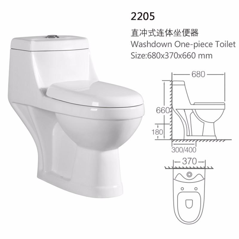 Toto Sanitaires Jet Lavage Toilettes Indien Avec Pp Housse De Siège ...