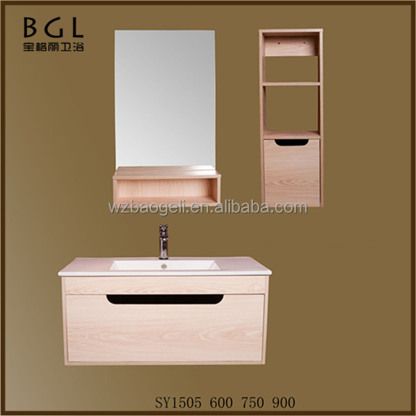 Understated Design Furniture MDF Yellow Ash Wall Mounted Bathroom <strong>Cabinet</strong>