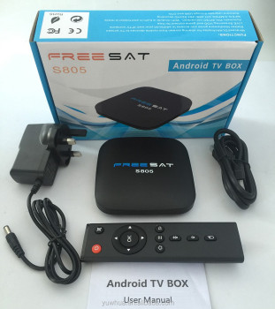 HD digital set top box iptv server software freesat S805 cheaper price