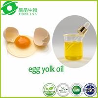 pure egg yolk oil best price high quality egg oil